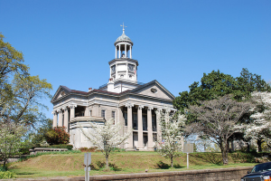 The Old Court House in Vicksburg today.  Jeff Hart