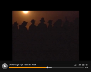Soldiers silhouetted by a shell burst at night in Chickamauga! High Tide!