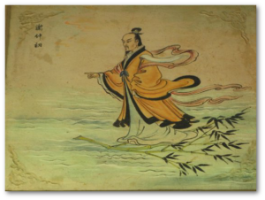 This is Lao-Tse, independent of the world, NOT Lu-Tze riding a stolen witch-broom to Ankh-Morporkh.  (Image source)